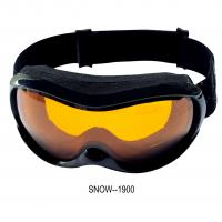 Buy cheap Comfortable Snow Boarding Goggles with a Special Series of Nose Shape for Various Faces from wholesalers