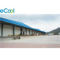 Buy cheap Air Controlled Agriculture Cold Storage 8000 Tons For Apples And Pears Preservation from wholesalers