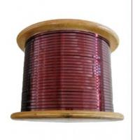 Buy cheap High tensile Aluminium submersible Motor Winding Wire Enameled with magnetic coil from wholesalers