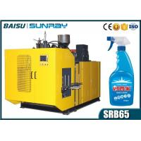 Buy cheap Spray Bottle Automatic Extrusion Blow Molding Machine Reasonable Runner Design product