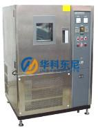 Buy cheap Lab Testing Instruments Vertical Low Temperature Bending Test Chamber product