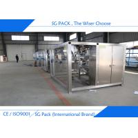 Buy cheap Chemical Fertilizer Bagging Machine 50kg Auto PP Woven Bag Feeding Machine from wholesalers