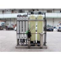 Buy cheap CE Approved  Water Treatment Plant For Industrial With  Fiber Reinforced Plastics Material from wholesalers