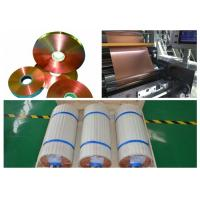 Buy cheap Transformer Soft Copper Foil Strip Excellent Soft Soldering Good Laser Welding from wholesalers