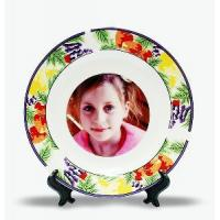 Buy cheap Customer Design 7.5 Sublimation Plate-- Berry Rim (PP8H-01) product