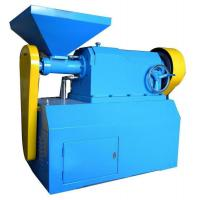 Buy cheap Easy operation scrap tire recycling line from wholesalers