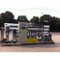 Buy cheap 200nm3/h Ammonia 0.05 Working Pressure Galvanizing Steel Strip Protective Gas Station from wholesalers