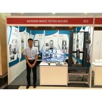 Buy cheap Automatic Rubber Testing Equipment , Electronic Tensile Tester 0.4 ~ 100%FS from wholesalers