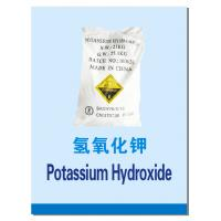 Buy cheap Factory Price of Potassium Hydroxide (KOH) Flakes 90%Min Purity -Qingdao Hiseachem from wholesalers