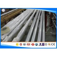 Buy cheap Bright Surface Cold Finished Steel Bar , Dia 2 - 100mm Carbon Steel Round Bar from wholesalers