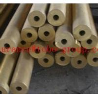Buy cheap Nickel Copper Tubes and Nickel Copper Pipes from wholesalers