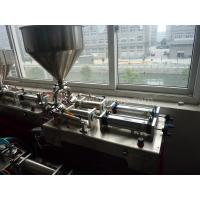 China Paste / Liquid Semi Automatic Filling Machine 200W Power With Two Filling Nozzles on sale