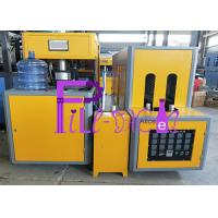 Buy cheap 5 Gallon Semi Automatic Pet Bottle Manufacturing Machine for capacity 120BPH from wholesalers