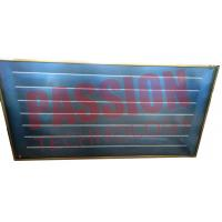 Buy cheap Blue Coating Flat Plate Solar Collector For Swimming Pool Solar Water Heater from wholesalers