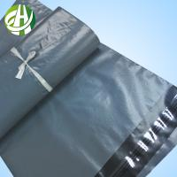 Buy cheap Customized 10''x 13'' grey plastic Carrier Packaging poly mailers mailing bags for postal from wholesalers