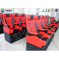 Buy cheap Electronic System Imax Movie Theater Dynamic seat control With Footrest product