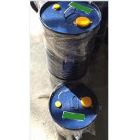 Buy cheap powerful 25kg/drum dimefluthrin chemical for making mosquito coil from wholesalers