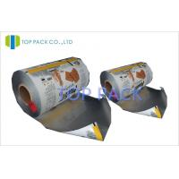 Buy cheap Printed Flexible Packaging Film Rice Crust Back Seal Heat Seal Type Roll from wholesalers