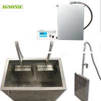 Buy cheap Submersible Ultra Sonic Cleaning Transducer Ultrasonic Water Cleaner 28 Khz from wholesalers