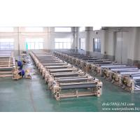 Buy cheap 230CM TWO NOZZLE AT WILL WATER JET LOOM WEAVING from wholesalers