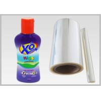 Buy cheap Moisture Proof Holographic Thermal Lamination Film Rolls For Flexible Packaging Products from wholesalers