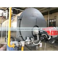 Buy cheap Quality Best 500 - 20000kg/h Oil Gas Fired Steam Boiler With Original Riello Burner from wholesalers