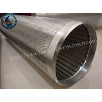 Buy cheap Easy Cleaning Water Well Screen Pipe / Wire Wrap Mesh Multi Function from wholesalers