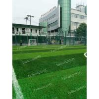 Buy cheap Football Field Synthetic Grass Infill For Artificial Turf FIFA Standard product