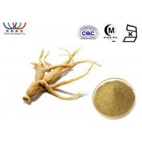 Buy cheap Light Yellow  Ginseng Root Extract Food Grade For Natural Food Additives from wholesalers