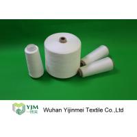 Buy cheap 1.33D× 38mmPolyester Raw White Yarn Bright Virgin On Counts 40s/2 40s/3 from wholesalers