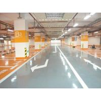 Buy cheap PH9502 Polyaspartic Polyurea High Weathering Resistance Floor Topcoats from wholesalers