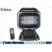 Buy cheap Remote Control LED Search Light For Off Road Vehicle 360° Rotating Spot Beam from wholesalers