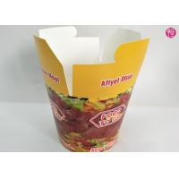 Buy cheap Take Away Paper Box Medium 26oz Paper Box Togo  for Lunch Party Catering from wholesalers