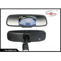 Buy cheap Replacement Rear View Parking Mirror , 450 Cd / M² Rear View Camera Mirror System from wholesalers