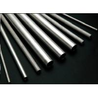 Buy cheap Q195 Q345 Pickled Annealed Seamless Stainless Steel Tubing Galvanized from wholesalers