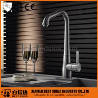 Buy cheap New brass desk mounted wash basin faucet for kitchen from wholesalers