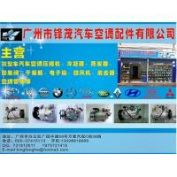 Guangzhou FengMaoMao Automobile Air Conditioning Fitting Co., Ltd.