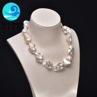 Buy cheap huge size18x22mm White Baroque Pearl Necklace,gorgeous  natural color white freshwater pearls from wholesalers