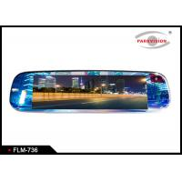 Buy cheap 7 Inch Screen Full HD 12V 16:9 Lcd Display Reversing Car Rearview Mirror Monitor from wholesalers
