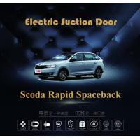 Buy cheap Skoda Rapid Spaceback Car Door Soft Close Automatic System 3 Years Warranty from wholesalers