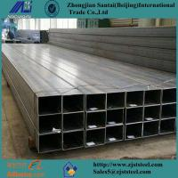 Buy cheap Mild Steel Hollow Section Structure Steel Rectangular Steel Pipes from wholesalers