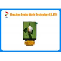Buy cheap Transflective Sunlight Readable LCD Screen Super Wide Viewing Angle 240 * 320 Resolution from wholesalers