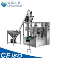 Buy cheap Multi Purpose Stand Up Pouch Packing Machine , Automatic Bag Packing Machine from wholesalers
