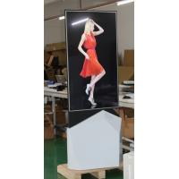 Buy cheap 55 Inch LCD Screen Video Wall Digital Signage UHD 3g Two Sides Floor Stand from wholesalers