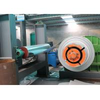 Buy cheap Light Weight Sandwich Panel Roll Forming Machine Precast EPS Concrete  Foam Cement from wholesalers