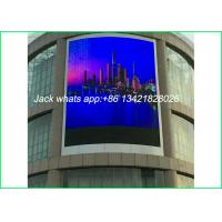 Buy cheap Professional P10 LED Advertising Displays , HD LED Video Display For Rental from wholesalers
