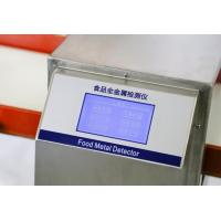 Buy cheap ABNM FNMD05 Food Metal Detector Deoxidizer leak testing machine product
