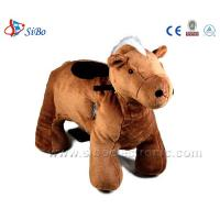 Buy cheap Sibo Ride For The Animals Pony Ride For Baby Bull Riding Animal Cruelty from wholesalers