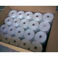 Buy cheap High Quality Insulation Fiberglass Tapes for Transformers and motors from wholesalers