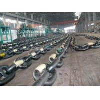 Buy cheap Marine Stud Link Anchor Chain Grade U2&U3/Marine Anchor Chain from wholesalers